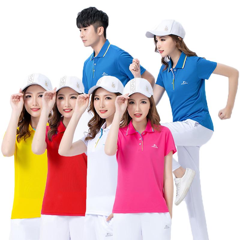 晋冠运动服短袖套装男女佳木斯广场舞夏季2020新款团体休闲服饰