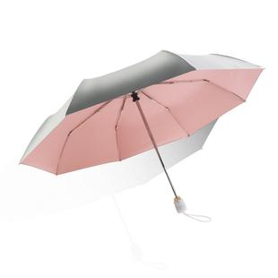 德国钛银胶超防晒防风折叠伞晴雨伞两用遮阳伞防紫外线太阳伞自动