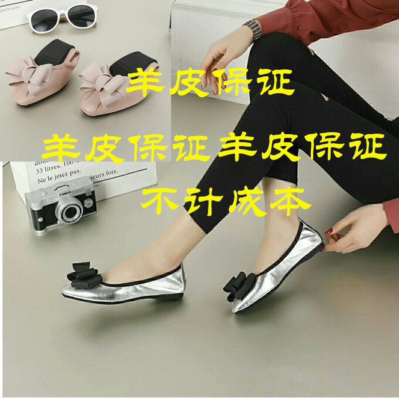 Spring and Korean new leisure leather single shoes women flat bottomed square head versatile butterfly socialite ballet egg roll shoes