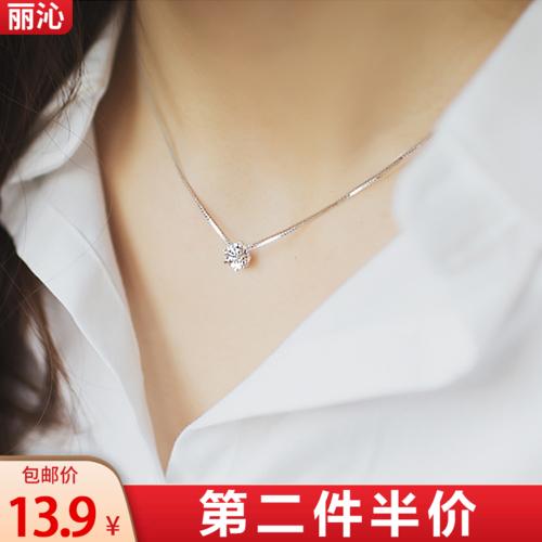 925纯银单钻项链