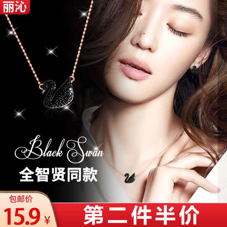[丽沁美饰 优选优品项链]日韩版s925纯银项链女气质黑天鹅锁月销量199件仅售15.8元