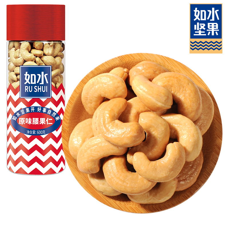Tiktok, 600g, a large barrel, roasted, dried nuts, nuts, nuts, dried fruit, vibrant snacks, nuts, nuts.