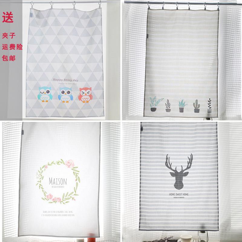 韩式简易窗帘布遮光出租房小窗户小帘子短帘半帘厨房卫生间咖啡帘12月09日最新优惠