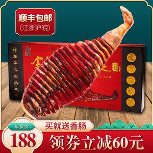 金华正宗火腿肉家庭装4斤火腿片