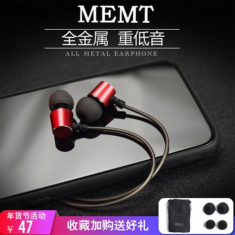 MEMT耳机x1s入耳式大地通讯科技L型弯插头金属线控手机磁吸式低音