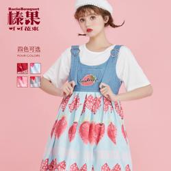 【现货】草莓原创lolita日常背带裙