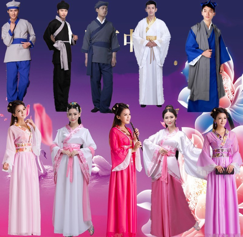 Ancient costume belt sealing waist men's and women's Hanfu theme performance net red Tangfu Guofeng sister clothes