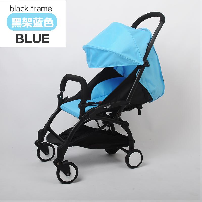Черный каркас + голубой +8 подарок