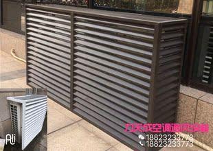 外墻百葉鋁合金防水防雨百葉窗室外空調外機格柵罩防曬通風口護欄