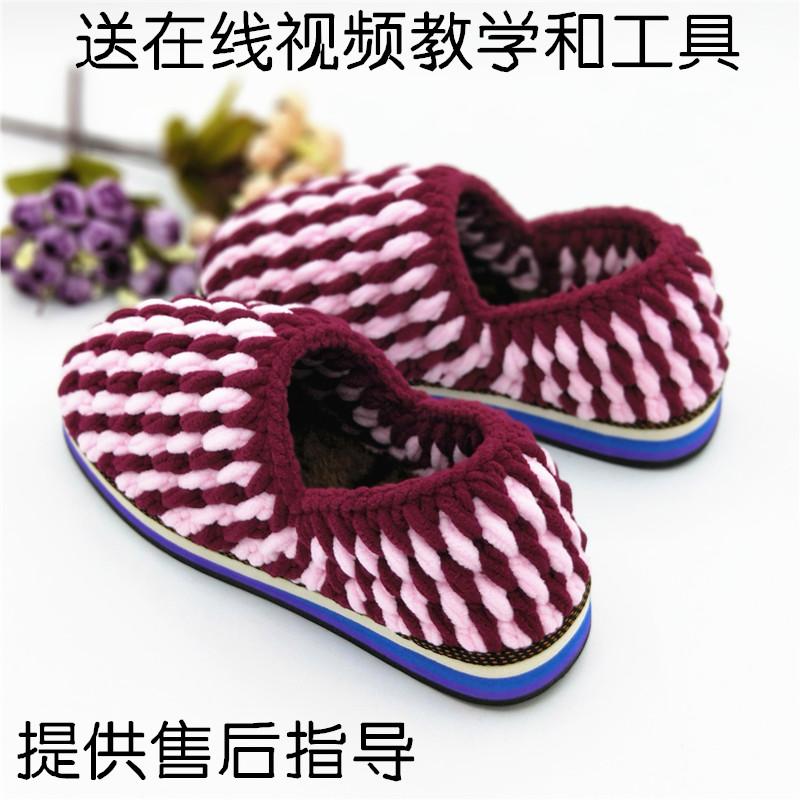 冬季带后跟男女式儿童鞋底手工勾毛线轮胎钩拖鞋防滑耐磨长绒毛底