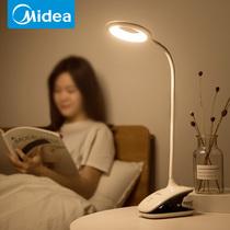 美的可充电式led台灯护眼书桌小学生宿舍卧室床头用夹子夹式台风
