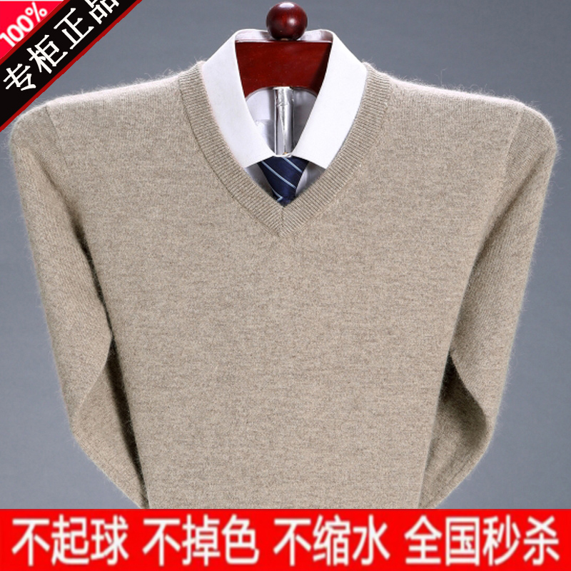Winter counter genuine special off size cashmere sweater mens wear middle-aged and elderly semi high neck sweater knitted sweater mens sweater