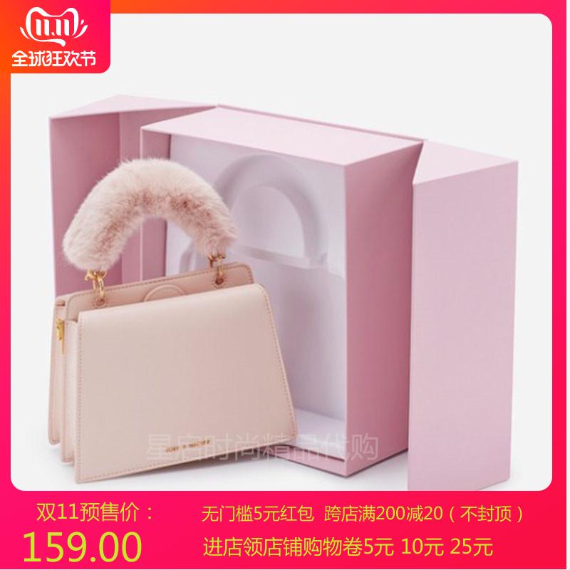 新加坡小CK热风官网CK2-50270223小粉盒毛绒单肩斜挎手提女包代购