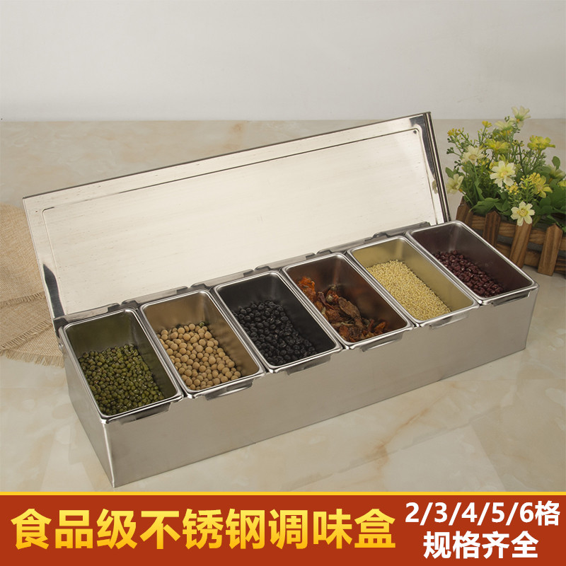62.00元包邮高档304不锈钢调味盒套装家用日式调料盒储物盒厨房用品佐料盒