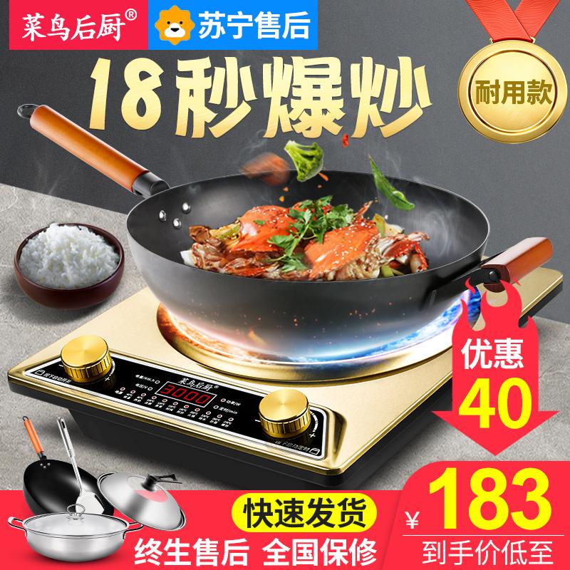 电磁炉 家用 凹面电磁炉 套装3000w爆炒凹型菜鸟后厨火锅电池炉灶