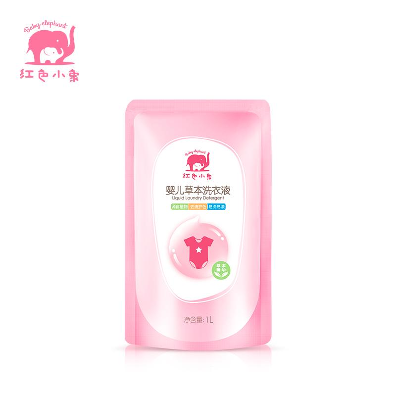 红色小象买6L送6L婴儿洗衣液草本宝宝洗衣液新生儿童衣物尿布皂液