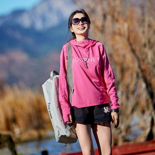 北京森林户外旅行新品显瘦休闲弹力跑步连帽速干T恤长袖上衣女式