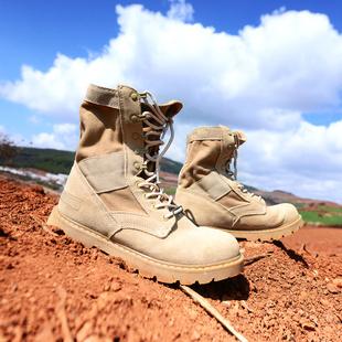 北京森林戶外牛皮徒步鞋旅行登山鞋沙漠靴防滑耐磨馬丁靴男式女式