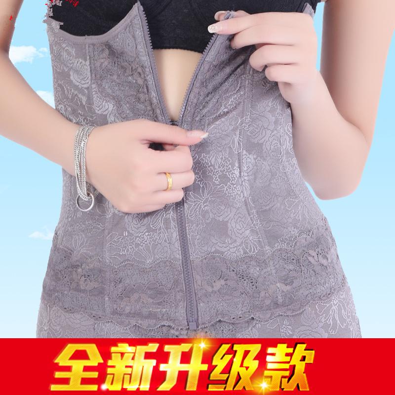 婷美�S雅加强版美体收腹带束腰带大码薄款产后减肥腰封束腹塑身衣