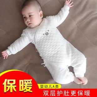 新生婴儿衣服秋冬纯棉保暖睡衣初生男女宝宝连体衣秋冬装 加厚哈衣