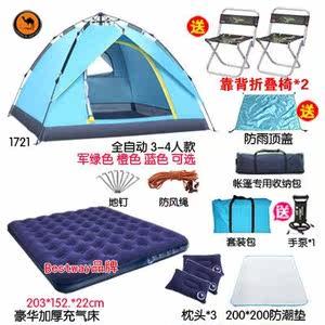 包邮骆驼5-8人旅游凉棚3-4人野营多人双层六角铝杆帐篷全自动