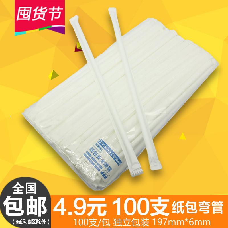 Одноразовые соломинка партия волосы 100 филиал независимый бумажный пакет здравоохранения беременная женщина ребенок молочный чай кола фасоль пульпа локоть бесплатная доставка