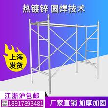 热镀锌脚手架活动架梯形架移动手脚架建筑脚手架厂家直销架手架