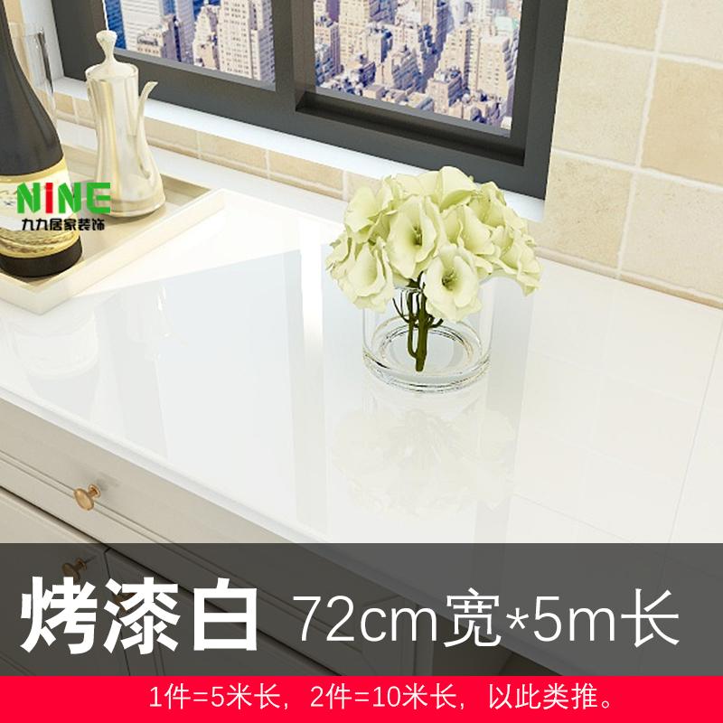 厨房灶台防油贴纸 柜灶台用台面翻新 大理石加厚自粘防水耐高温