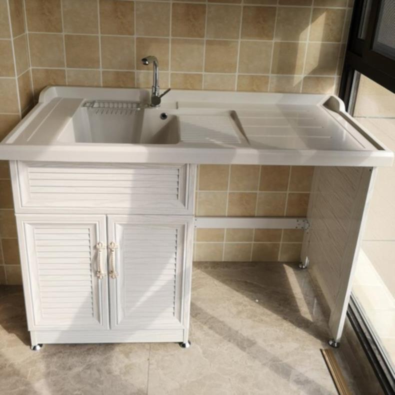券后643.50元阳台洗衣机柜组合厕所独立厕洗手盆