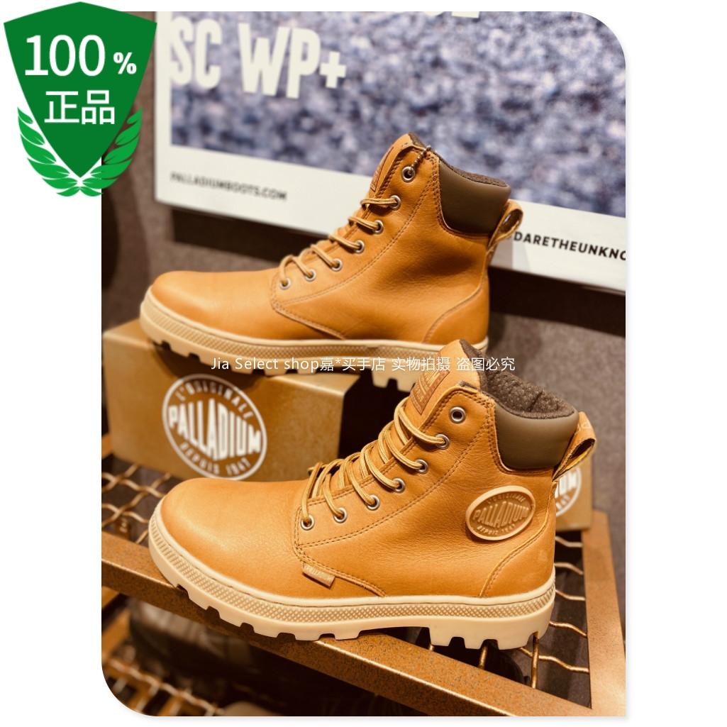 PALLADIUM帕拉丁流行男鞋高帮鞋休闲工装鞋非女鞋05938PDVS9FT01M