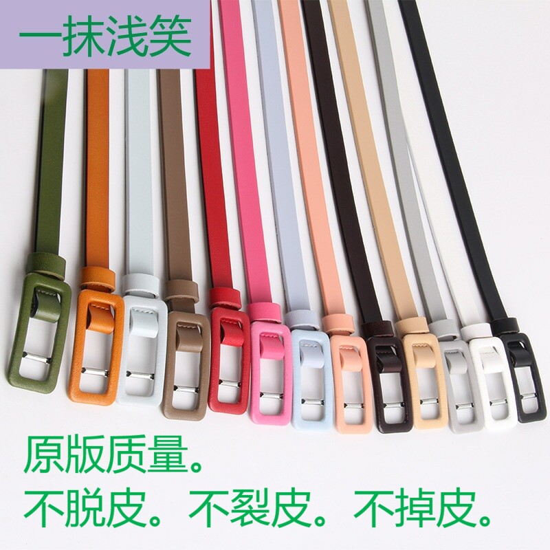 Smile thin belt female white light gray pink color card its color green coffee camel plum light blue