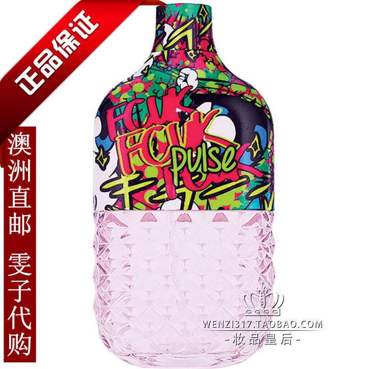 英国花果香调FCUK Friction Pule Her 女士香水100ML正品