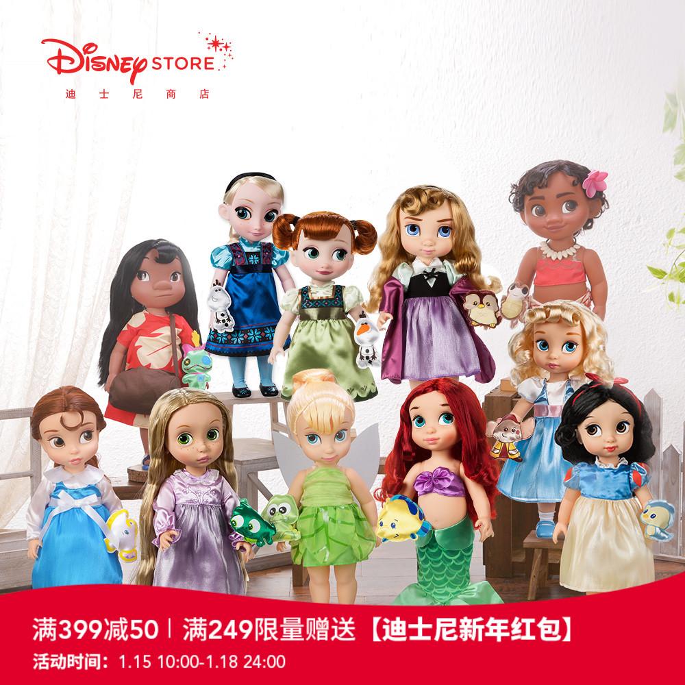 迪士尼商店 Disney Store漫画家迪士尼公主收藏娃娃升级版