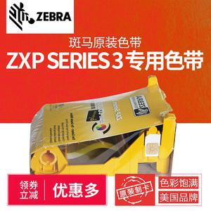 zebra斑马zxp series 3 zxp3c色带