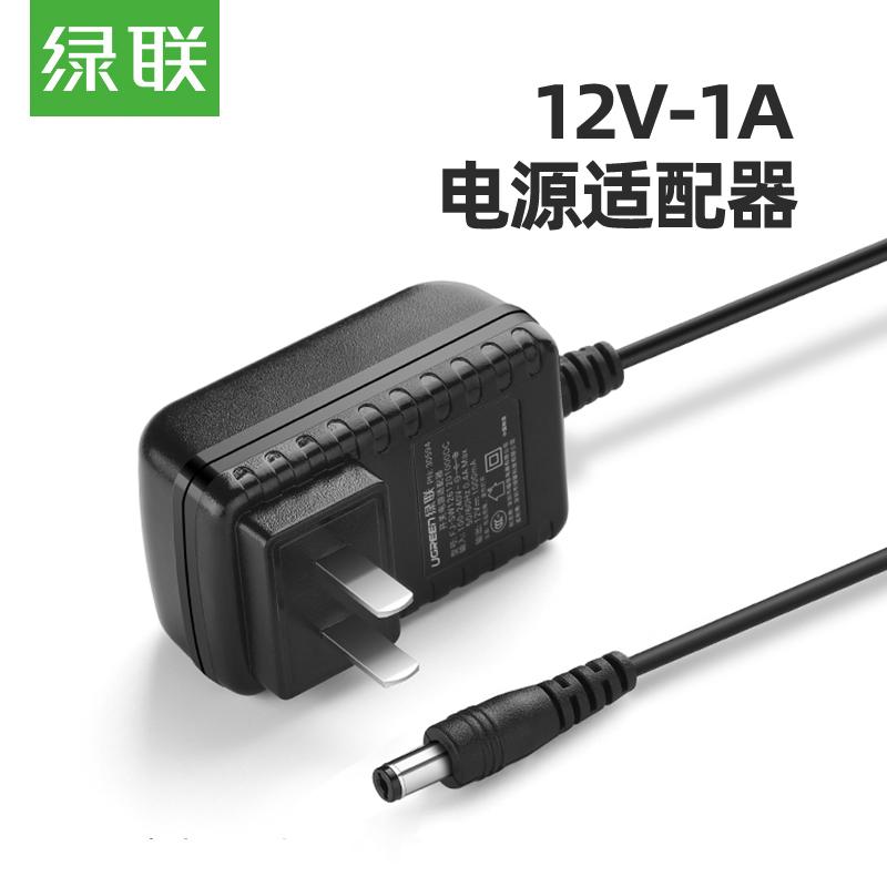 绿联12V1A电源适配器12V-1000mAh电源适用监控摄像头机顶盒3.5硬盘盒易驱路由器交换机音箱响电子琴光猫电源