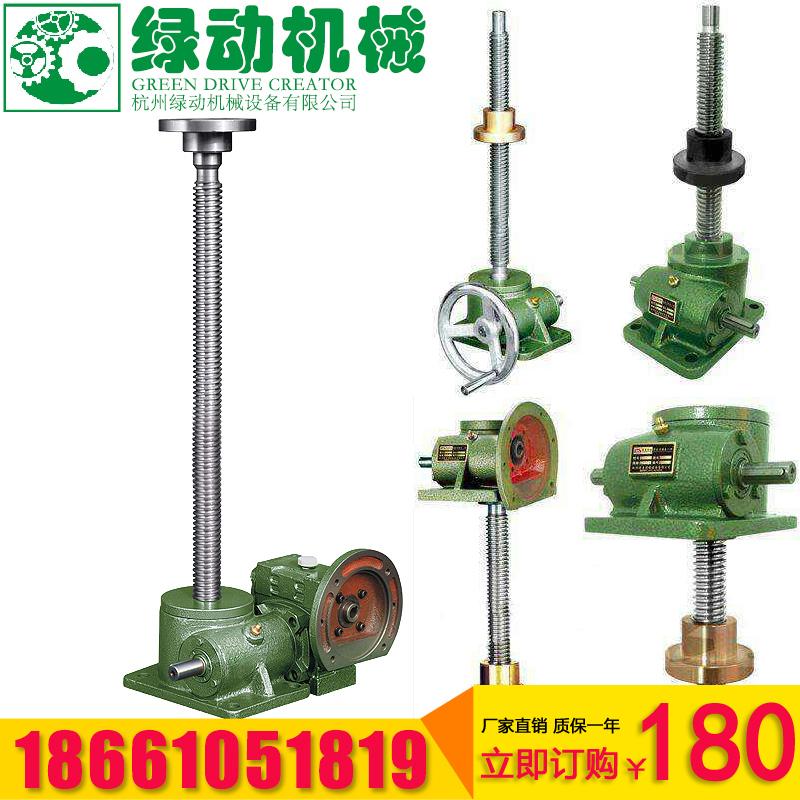 Зеленый шаг улитка круглый улитка поляк лифт турбина помедленнее электрический винт рука миниатюрный винт небольшой помедленнее устройство swl