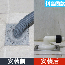 Submarine washing machine anti-return aquatic leakage joint bottom pipe drainage three-channel pipe anti-stink plug anti-stink cover core