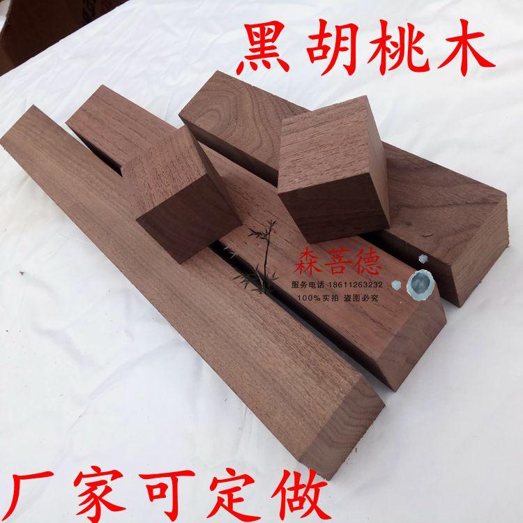 Деревянные блоки Артикул 524693634943