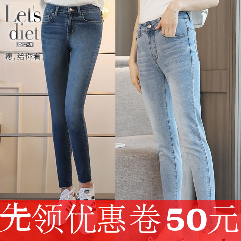 Korean lets die magic pants jeans 2018 new high waist tight womens spring and autumn Korean pants high elastic