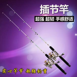 包郵雷強玻璃鋼實心路亞竿插接打黑魚竿拋竿海竿套裝直柄遠投釣竿