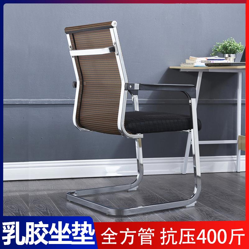 Офисные стулья / Компьютерные кресла Артикул 550638554754