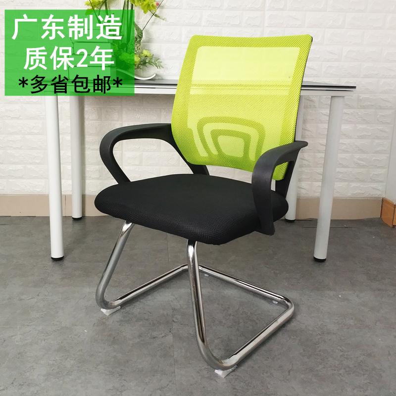 Офисные стулья / Компьютерные кресла Артикул 550600756303