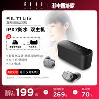 【汪峰耳机】FIIL T1 Lite真无线运动蓝牙耳机入耳式安卓华为通用防水降噪运动跑步适用iPhone12fiil汪峰耳机