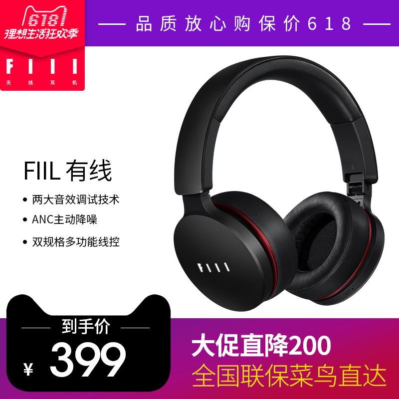 FIIL fiil 耳机好不好,怎么样,值得买吗