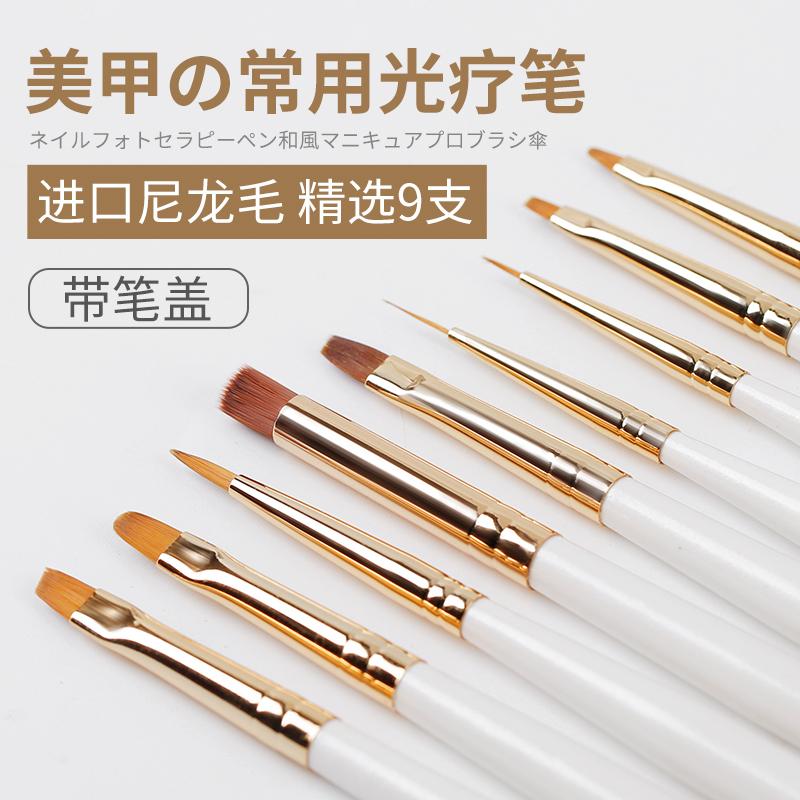 卡妞新美甲笔刷套装全套9支装 日本同版专业画花笔拉线渐变笔工具热销574件需要用券
