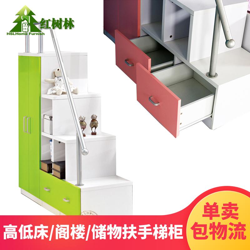 高低ベッド用の梯子棚の二階建ての母のベッドの上で、ベッドの隅の棚の屋根裏階の梯子棚の多機能な梯子棚のガードレール付きの単売です。
