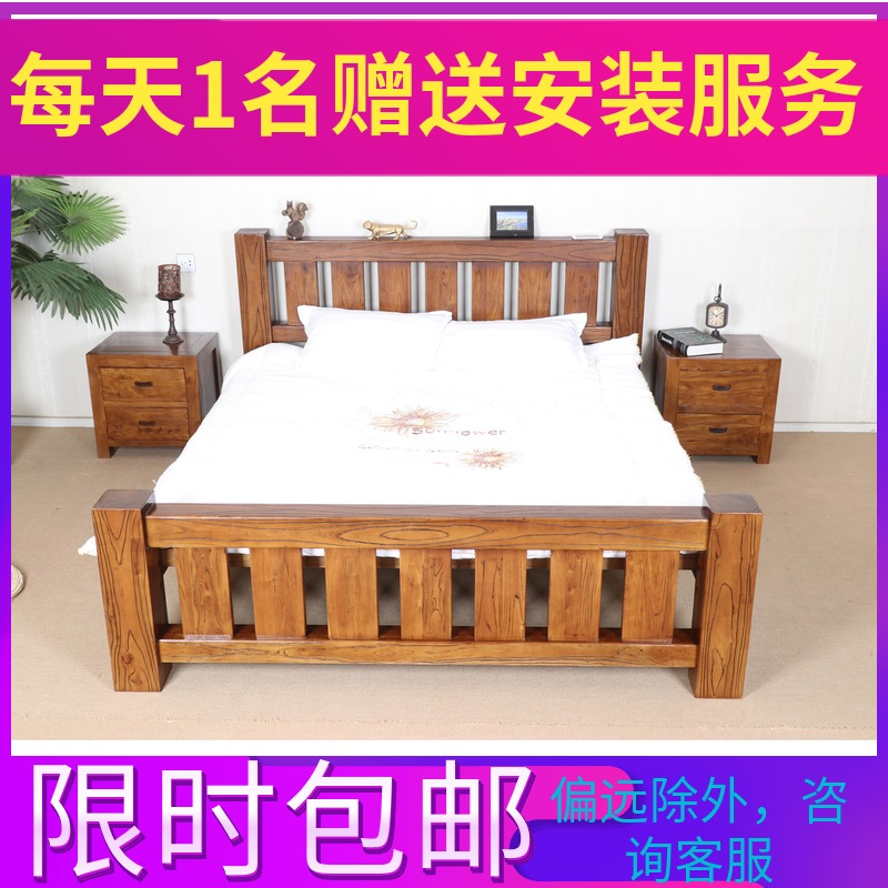 中式全实木床简约现代老榆木单双人床1.81.5米纯实木韩式仿古家
