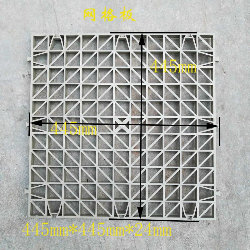 PP сетка бар доска формирование пластик сетка доска больше отверстие сетка бар доска охрана окружающей среды оборудование поддерживающий