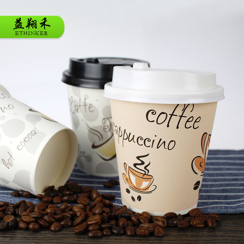 一次性咖啡纸杯加厚开关盖300ml10盎司豆浆奶茶杯子高档定制批发