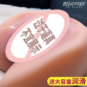 谜姬男用品飞机杯自慰器处女玩具